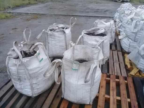 Sucata de Corpos Moedores com impurezas Aprox. 4 ton e 10 a gerar em 6 meses.