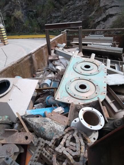 Sucata de Aço Comum aprox 1000 ton Rio Branco do Sul PR geração 12 meses